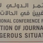 RMNP ATTENDS DOHA CONFERENCE ON JOURNALISTS SAFETY—RITZ-COLTON, DOHA (January 22-23, 2012)