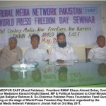 RMNP Seminar on 21st century Media: new frontiers, new barriers' Pak Govt urged to enact right to information law MAY 3 2011, Ahmed Pur East (Rural Pakistan)
