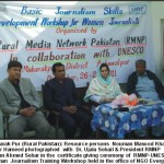 Basic Journalism Skills Development Workshop for Women Mubarakpur, Bahawalpur District  December 26 to 28, 2011