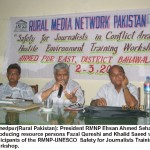 Safety for Journalists Training Programme Concludes in Rural Pakistan 100 journalists attend four training workshops in Rahimyarkhan and Bahawalpur Districts