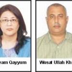 Four RMNP Nominees Selected To Attend UPR Session of Pakistan in Geneva