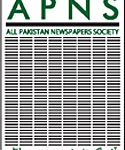 APNS expresses concern over arrest of Inam Akbar